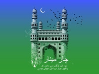 Charminar <recovered>
