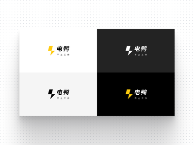 Logo Concept yellow flash branding concept logo
