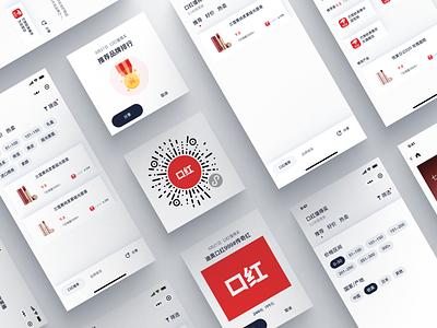 Lipstick worth buy mini program design e-commerce card ui app buy lipstick