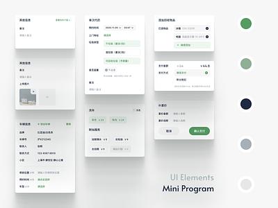 UI elements of mini program design for client mobile ux ui card white minimal app