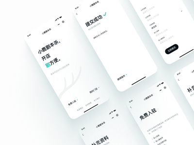 Mini Program Project ux ui white app minimal