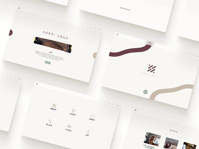 Web Page Design web minimal