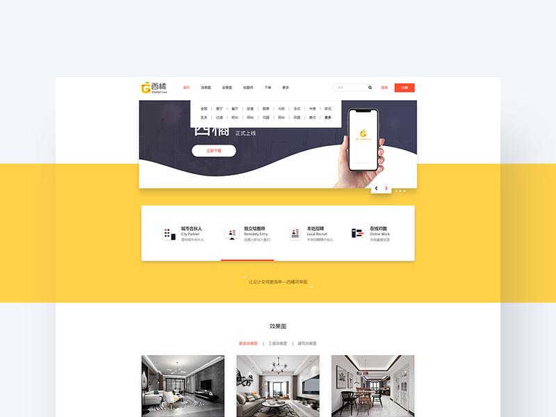 CGXGT Website New Design white banner works cg red yellow website
