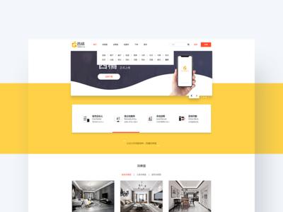 CGXGT Website New Design