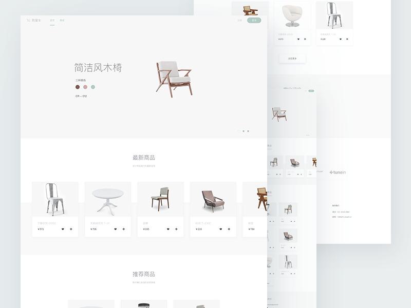 Furniture Website Design Concept xd adobe xd white banner card green minimal web website furniture ecommerce