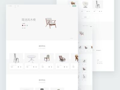 Furniture Website Design Concept