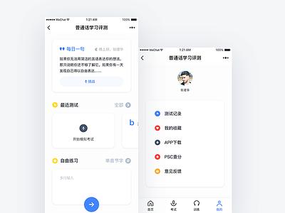 Mandarin Study Mini Program minimal practice putonghua color design ui ux white mini program