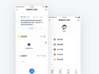 Mandarin Study Mini Program