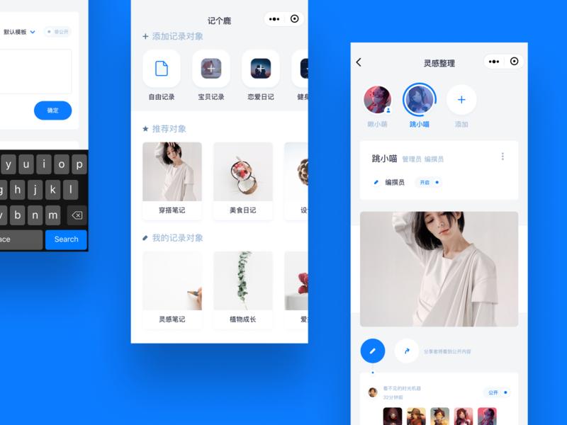 Mini Program Design figma mini mini program mobile design icon card ux blue ui minimal white app