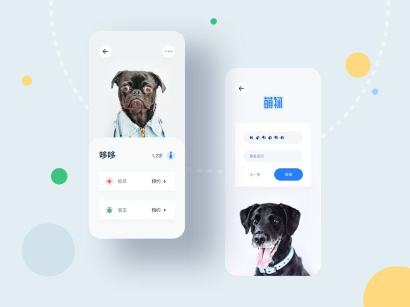 Pet APP Design Concept figma dogs pet care dog pets pet design mobile ux blue ui card minimal white app