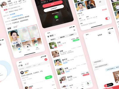 fanfan app feed voice message login profile girl pinky ios im message