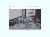 My Work Studio online