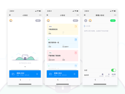 A wechat web App app illustration web