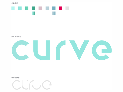 CurveTech Logo 2017 vector visual design illustration logo