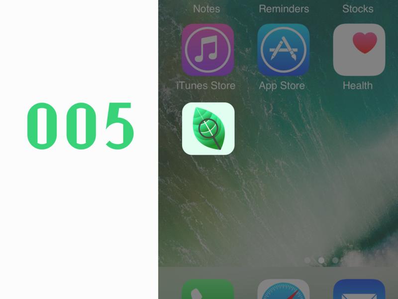 Daily UI 005 - App Icon icon branding app design ui
