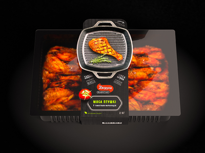 Пятруха Майстар graphic design package design package bbq chicken