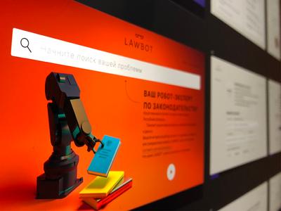 Lawbot Design robot lawbot orange web ux ui design