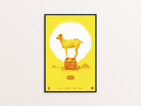 "Toto Temple Deluxe ""Real Life Edition"" Print"