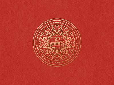 I knew that you are a gracious God line art etching branding design illustration vector badge logo engraving peter voth design
