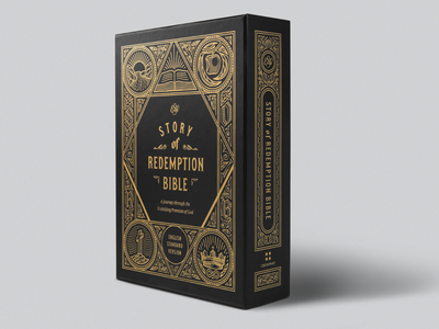 ESV Story of Redemption Bible (Box) ornaments filigree bible packaging etching engraving peter voth design illustration