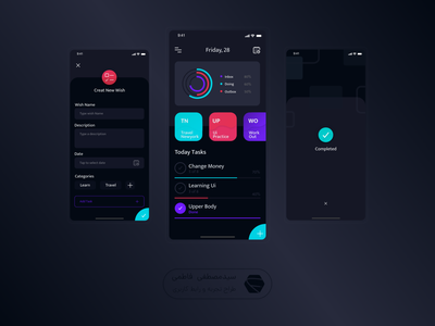 Wishlist Application product product design app design ui ux