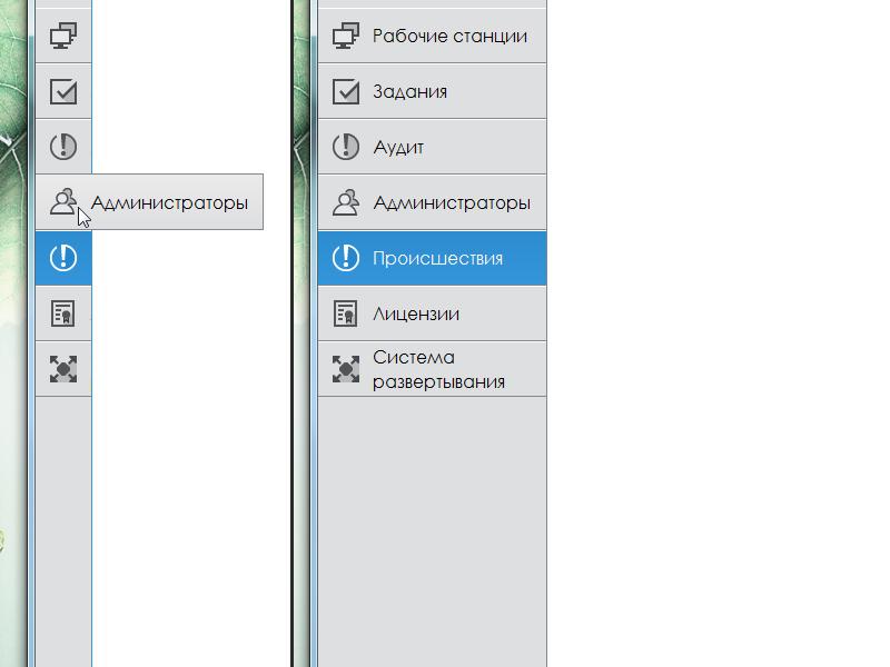 Hover effect for menu interface ux ui app menu pop-up popup hover windows