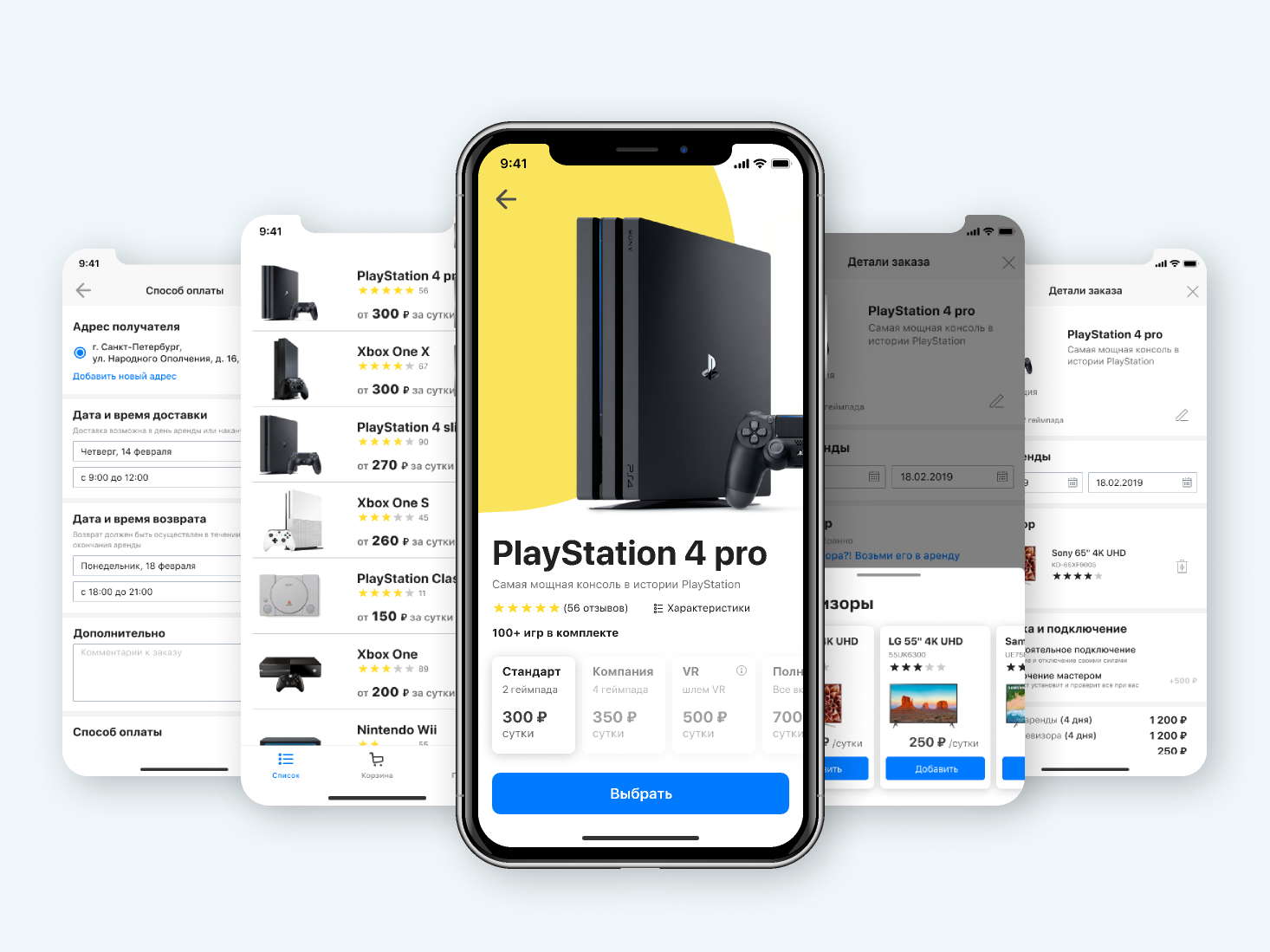 Game console sharing App rent share interface console iphone ux  ui mobile app design mobile app mobile