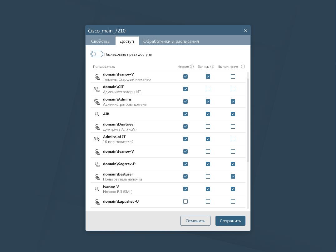 AccessRules Settings windows app access settings ui settings modal ux  ui uxui ux