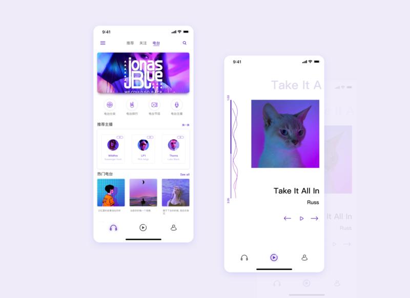 music design ui
