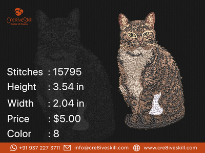 Sweet Brown Cat illustration vectorizing services logodesign embroidery digitizing convert your artworks to vector custom digitization in usa custom computerised embroidery custom embroidery digitizing custom digitizing custom t-shirt desgn