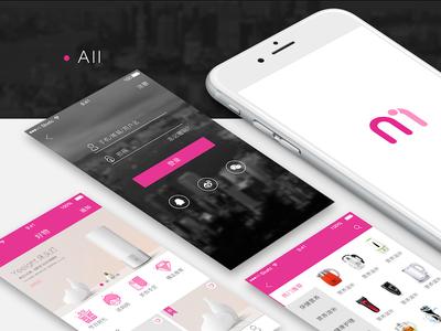 app for shopping