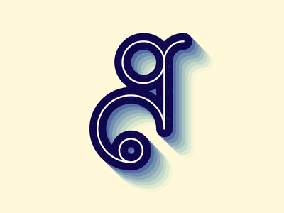 G —36 Days of Type