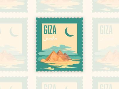 Giza Postage Stamp