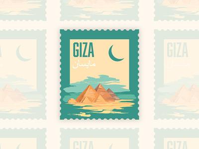 Giza Postage Stamp color vector illustration graphic design design dribbbleweeklywarmup