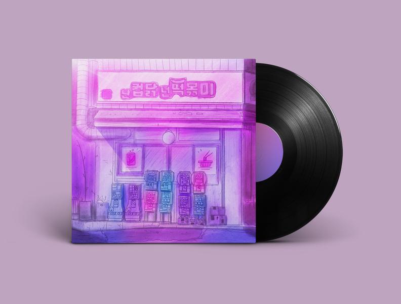 Rest Stop Out Now! color icon illustration cyberpunk neon korea tokyo lofi vinyl artwork album music