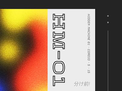 HM-01 Preview vinyl cover minimal pattern noise ambient artwork album music