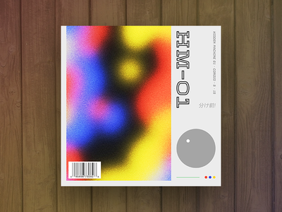 HM-01 Available Now! abstract release ep vinyl cover minimal pattern noise ambient artwork album music