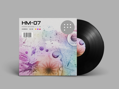 HM-07 Available Now!
