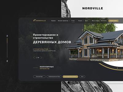 Nordville building cottage wood desktop minimal black pegs site ux design web