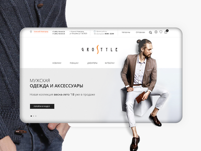 Grostyle white web ux ui store site pegs online interface desktop design clear