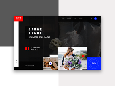 Wedding minimal web ux ui site pegs online interface design clear