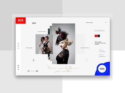 Wedding 2 minimalism design interface minimal pegs site ui ux web wedding