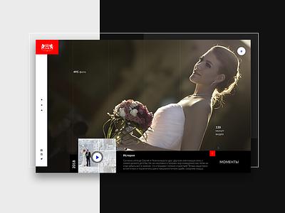 Wedding 3 ux minimal black wedding clear white interface site web ui