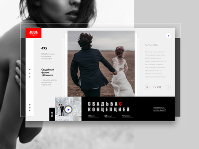 Wedding 4 online digital ux design typography clear wedding minimal white black interface site web ui