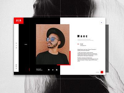 Wedding desktop interface clean site online service minimal white black pegs web design ui ux