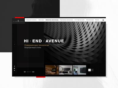 HI END AVENUE store clean interface online desktop minimal clear ui site digital web design ux