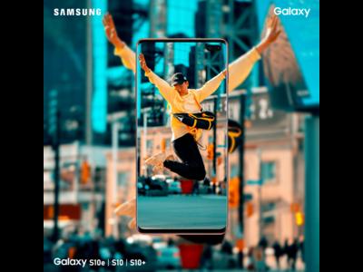 Samsung  S10 plus Web Banner Ads