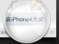 iPhone app screenshots