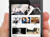 iPhone App UI UX
