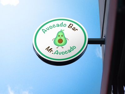 Avocado Wall Sign branding icon logo illustration avocado